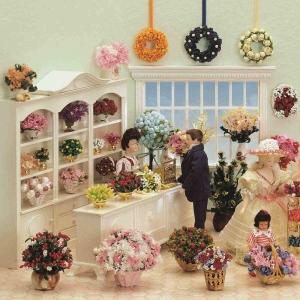 Furniture construction set - Flower shop