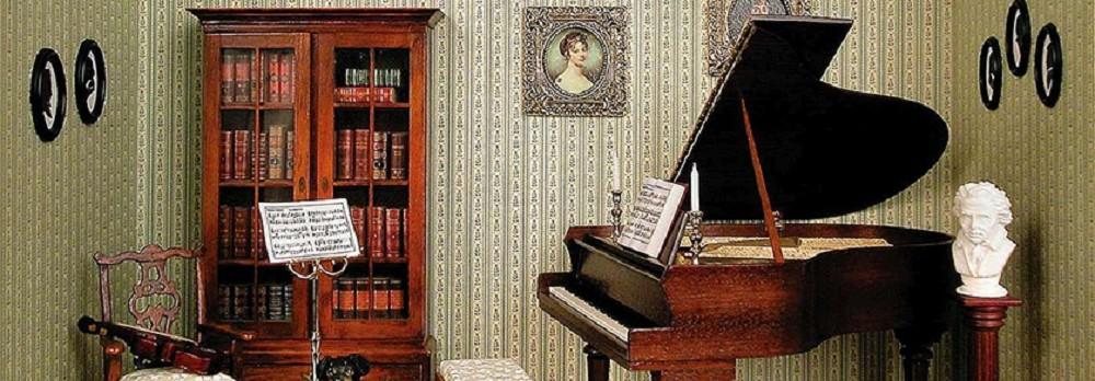 Small music room